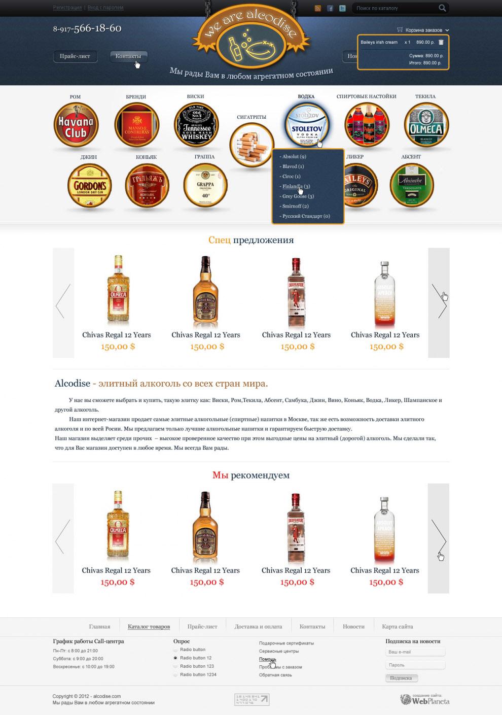 Конкурсы дизайна сайтов