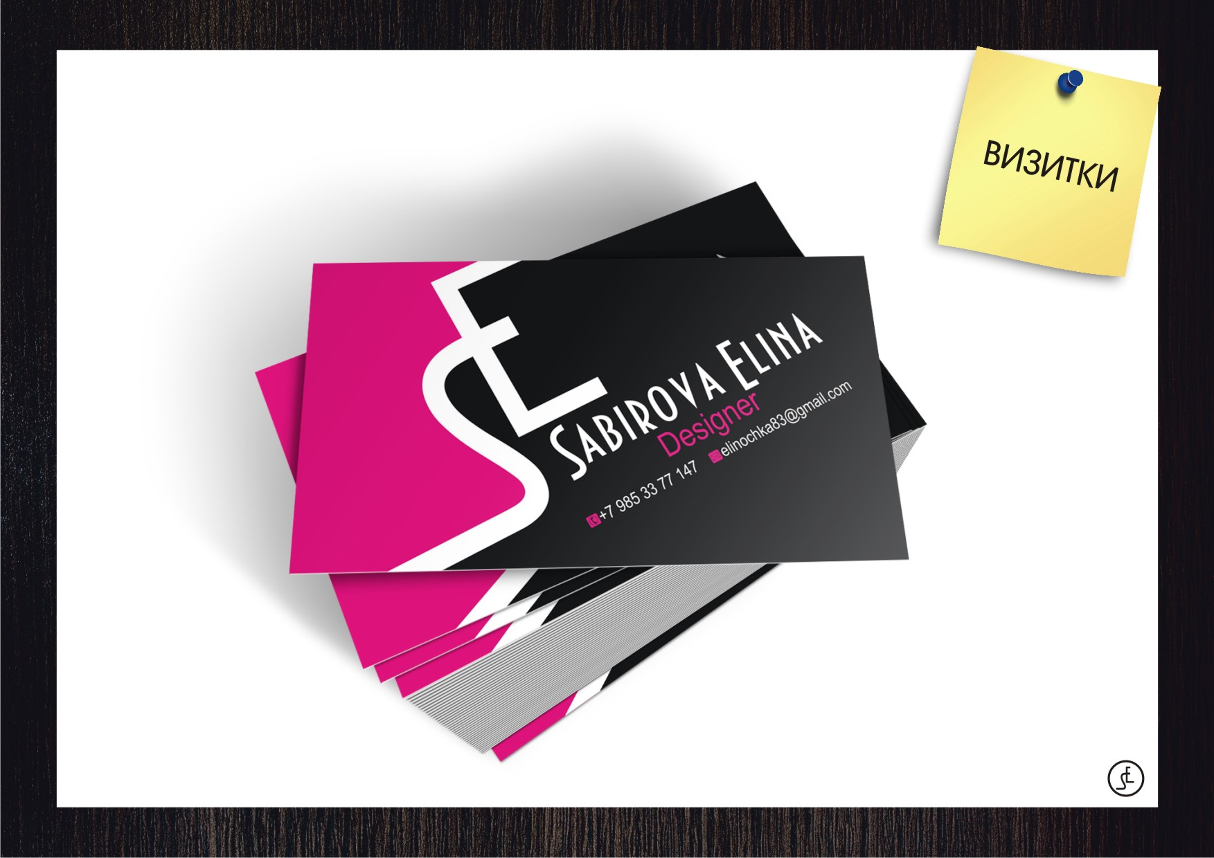 Как создать визитку: советы по дизайну, полезные сервисы 28